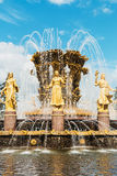 Fountain Friendship of nations in Moscow Royalty Free Stock Photography