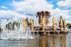Fountain Friendship of nations in Moscow, Russia Stock Image