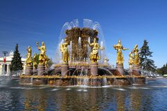 Fountain of Friendship of Nations in Moscow Stock Photos