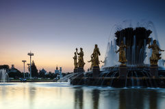 Fountain Friendship of Nations Royalty Free Stock Image