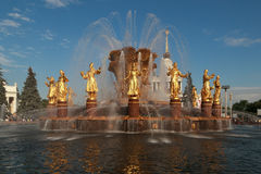 Fountain Friendship of Nations at VDNH in Moscow. Fountain Friendship of Nations at VDNH exhibition in Moscow Royalty Free Stock Images