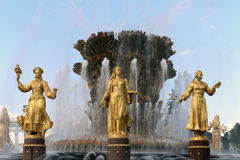 Fountain Friendship of Nations-- VDNKH (All-Russia Exhibition Centre), Moscow, Russia Stock Photo