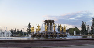 Fountain Friendship of Nations -- VDNKH All-Russia Exhibition Centre, Moscow, Russia Royalty Free Stock Image