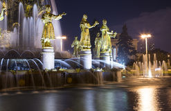 Fountain Friendship of Nations -- VDNKH All-Russia Exhibition Centre, Moscow, Russia Royalty Free Stock Photography