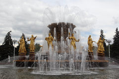 Fountain Friendship of Nations, VDNKh, Moscow Stock Photos