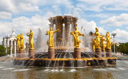 Fountain Friendship of Nations at VDNKh Stock Photos