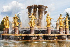 Fountain Friendship of Nations at VVC in Moscow Stock Image