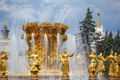 Fountain of friendship of the people. Royalty Free Stock Photography