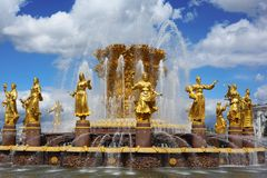 Fountain of friendship of the people. Stock Image