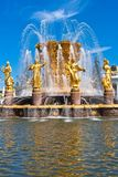 Fountain - Friendship of People Royalty Free Stock Photo
