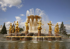 Fountain friendship of people in Moscow. Russia Stock Photography