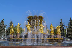 Fountain friendship of the people, Moscow Stock Photo