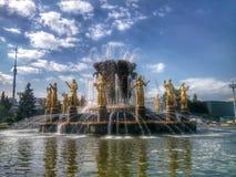 Fountain of Friendship Stock Photos