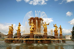 Fountain friendship of people in VDNKH, Moscow Royalty Free Stock Photography