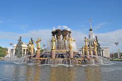 Fountain Friendship of People. View of VDNH park in Moscow Royalty Free Stock Photos