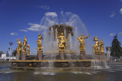 Fountain of Friendship of peoples, ENEA Royalty Free Stock Photography