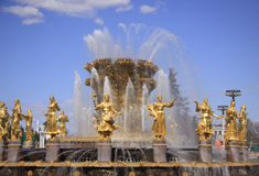 Fountain of Friendship of peoples, ENEA Royalty Free Stock Photo
