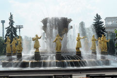 The Fountain of Friendship of Peoples. Exhibition of Achievements of the National Economy. Heat Royalty Free Stock Photography
