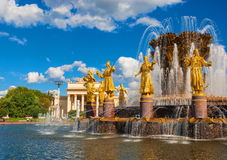 Fountain of Friendship of Peoples Stock Images
