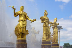 Fountain of Friendship of peoples at Exhibition Center in Moscow Royalty Free Stock Image