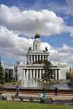Fountain of Friendship of peoples at Exhibition Center in Moscow Stock Image