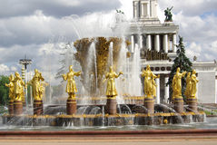 Fountain of Friendship of peoples at Exhibition Center in Moscow Stock Photos