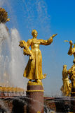 Fountain Friendship of Peoples at the Exhibition Center. Stock Image
