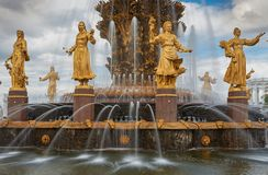 Fountain Friendship of Peoples Royalty Free Stock Photography