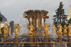 Fountain Friendship of Peoples Royalty Free Stock Photo