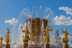 Fountain of Friendship of Peoples royalty free stock photo