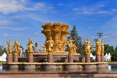 Fountain  Friendship of peoples,Moscow, Royalty Free Stock Photo