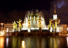 Fountain of friendship of peoples Royalty Free Stock Image