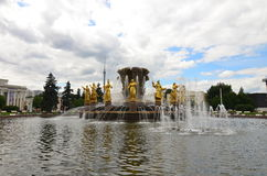 Fountain Friendship of Peoples, Moscow Stock Photography
