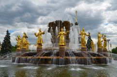 Fountain Friendship of Peoples, Moscow Stock Photo