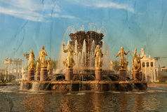 Fountain friendship of peoples Stock Photography
