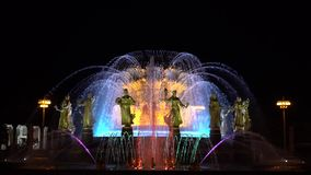 Fountain `Friendship of peoples` in Moscow.