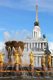 Fountain of Friendship of peoples, Moscow, Russia Stock Image