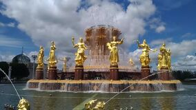 Fountain of Friendship of the Peoples of Moscow