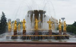 Fountain of Friendship of peoples. Fountain friendship of nations in Moscow, VDNH Royalty Free Stock Photos