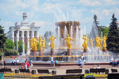 Fountain of Friendship of Peoples Summer day. Russia royalty free stock photography