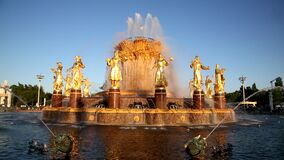 Fountain `Friendship of peoples`  on the territory of the All-Russian exhibition center VDNH in the evening.