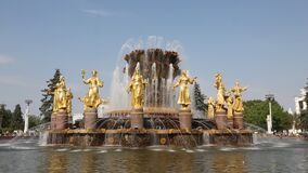 Fountain `Friendship of peoples` on the territory of the Exhibition of achievements of the national economy VDNH. Moscow