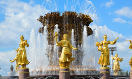 Fountain of Friendship of Peoples Royalty Free Stock Photos