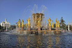 Fountain Friendship of Peoples, VVC, Moscow. Royalty Free Stock Photo