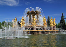 Fountain friendship in VDNH exhibition in Moscow Royalty Free Stock Photos