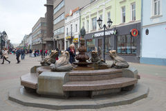 The fountain with frogs in the cloudy April afternoon. Kazan, Tatarstan Stock Images