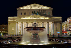 Fountain in front of Bolshoi Theater Stock Photo