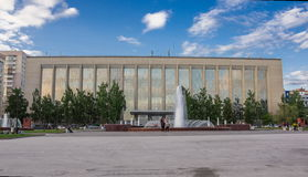 Fountain in front of the city of Novosibirsk scientific and technical library. Architecture Siberian city (megapolis) Novosibirsk. Russian architecture Royalty Free Stock Photos