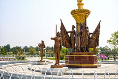 The fountain in front of Kumsusan Palace of the Sun. Pyongyang, DPRK - North Korea. April 30, 2017 royalty free stock image
