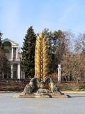 Fountain gold ear in Moscow Royalty Free Stock Photo